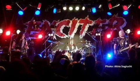 Exciter band