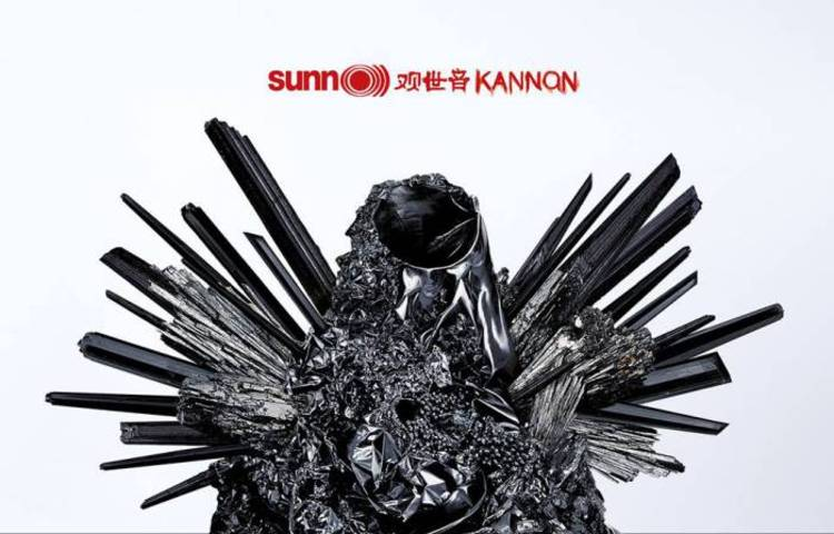 SUNN O))) Cover Artwork