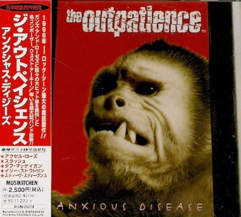 The Outpatience-Anxious Disease